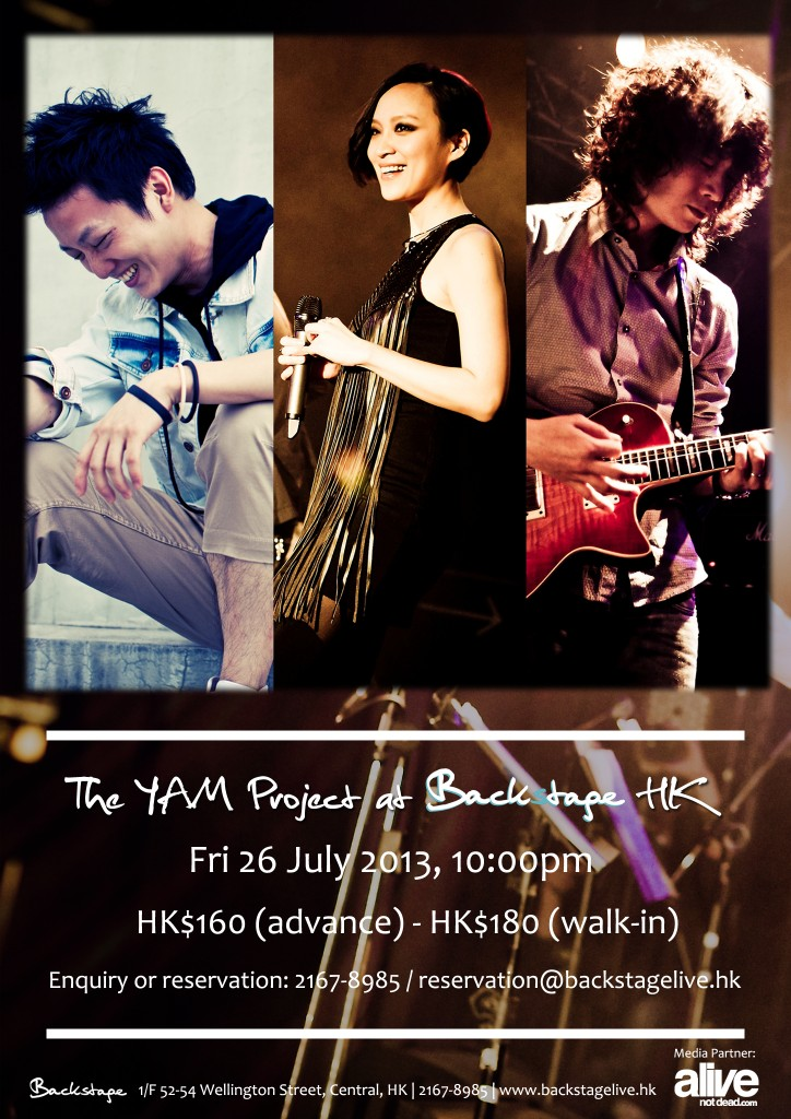 20130726 Ying-ying Shih and the YAM Project V2