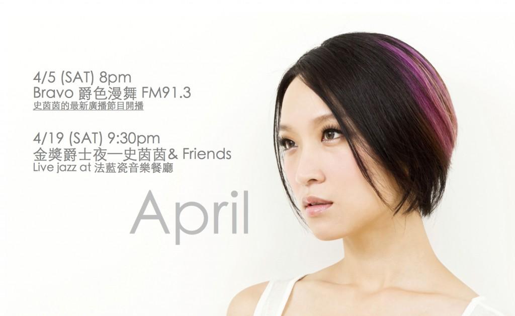 april_events_jpg